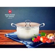 瑞士MONCROSS 304不鏽鋼琥珀湯鍋組24cm