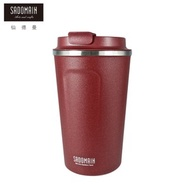 【仙德曼 SADOMAIN】316咖啡直飲保溫杯480cc-紅色480cc