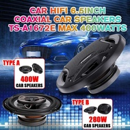 2PCS 6.5 Inch 400W Car Coaxial Speaker Set Vehicle Door Auto Music Stereo Full Range Frequency Subwoofer HIFI Speaker System