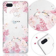 【YOURS】OPPO 全系列 彩鑽防摔手機殼-花享(realme6i/C3/Reno2Z/realme5Pro/A9-2020/XT/R15Pro/AX5s)