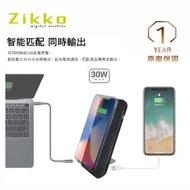 【ZIKKO】PowerBook 10000可立式無線充電行動電源(PD快充/SWITCH可充/筆電可充/充電立架)