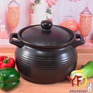 【堯峰陶瓷】廚房系列 鶯歌製造 8號滷味黑鍋 陶鍋 燉鍋 4~5人份 超耐用( X8CXJE)