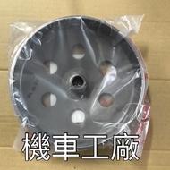 機車工廠 ELITE 250 / 300 300E 300I 碗公 離合器鼓 離合器外套  AEON 正廠零件