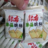 銀杏蕈菇脆餅(600g)