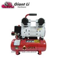 【加贈風管+噴槍】風霸 快速型 GFOX 無油式 雙缸 2.5HP 10L 110V/60Hz 空壓機 空氣壓縮機