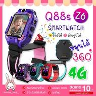 ใครยังไม่ลอง ถือว่าพลาดมาก !! NEW🔥 นาฬิกาเด็ก หมุนได้ เนนูภาษาไทย พร้อม คล้ายไอโม่ มัลติฟังก์ชั่เด็ก smart watch Q88s Z6 พร้อม Free Shipping