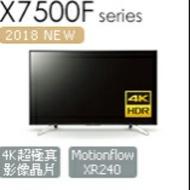 SONY KD-55X7500F 全系列(聊聊詢問最低價)