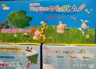 [童言童語] 閣林 2019最新增訂版Playtime in English+超值贈品 可議價