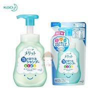 【日本 kao】花王 兒童專用幕斯泡泡洗髮精_1+1超值組(瓶裝+補充包)~無矽靈配方 日本製