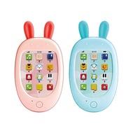 【小牛津】萌萌兔小手機(熱銷安撫玩具 可當固齒器)