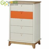 【綠家居】薛薩利 亮彩2.3尺三色五斗櫃/收納櫃