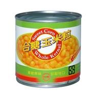 [台糖]玉米粒340g(3入)