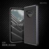 X-Doria SAMSUNG Galaxy Note9 刀鋒奢華系列保護殼 手機殼 防摔殼 黑碳纖維 - 摩登黑