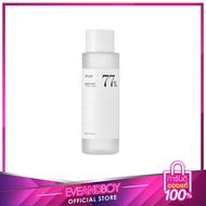 โทนเนอร์พี่จุน ANUA - Anua Heartleaf 77% Soothing Toner 40 ml.