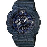 CASIO Baby-G 不敗丹寧雙顯運動錶 BA-110DC-2A1 藍x黑