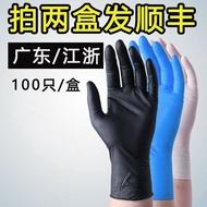 【當天發貨】按電梯神器保護按鍵一次性手套耐磨勞保工作防護美發烘焙手膜護手