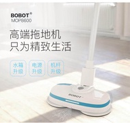 Electric Mop Floor Cleaner Cordless Dual Spin Flexible Cleaning Appliances Machine With Water Tank Spray Nozzle
