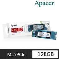 【Apacer 宇瞻】PP3480 128GB M.2 PCle NAS固態硬碟