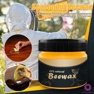 HWT.Wood Seasoning Beewax 蜂蠟傢具護理拋光防水耐磨蠟傢具蠟