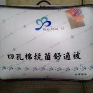 台灣製四孔絲絨棉日本SEK認證防蟎抗菌/手工棉被