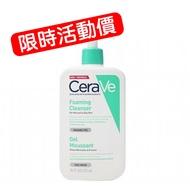 ◆台灣公司貨◆ 適樂膚 Cerave溫和泡沫潔膚露473ml