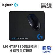Logitech 羅技 G304 無線 電競滑鼠 (含鼠墊) 遊戲滑鼠 吃雞 FPS 電競入門