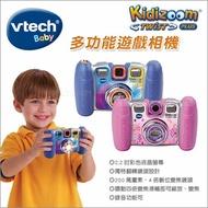 【美國VTech Baby】兒童多功能遊戲相機 - 粉 / 藍