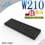ikbc W210 PBT 2.4G 無線 靜音紅軸 英文 機械式鍵盤 黑 PC PARTY