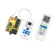 AC-720T冷氣微電腦控制器/窗型 分離式2合1 110V~220V 斷電復歸開啟功能 溫度限制鎖定