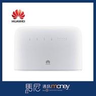 (現貨+免運)HUAWEI 華為 B715 B715s-23c無線路由器/WIFI分享器/網路分享器/4G網路分享【馬尼通訊】