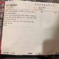 Intel i5-8600 DDR4-3000 8GB * 2 SSD 970 EVO 500G (MZ-V7E500)