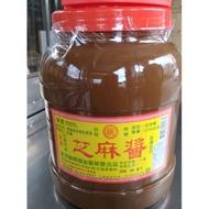 【崁頂義興】芝麻醬2700公克業務用,600公克