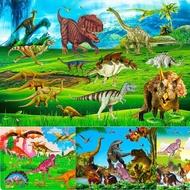 現貨✨40片60片80片100片120片150片200片恐龍世界木質拼圖益智兒童玩具  孩童拼圖 卡通拼圖 兒童禮物