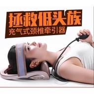 頸椎按摩器 適合全家人的好物 臥式頸椎牽引器 手動氣囊 頸椎寶 頸椎牽引 頸椎理療 頸椎按摩器 舒椎器 頸架鬆