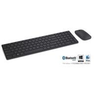 全新未拆公司貨_Microsoft 微軟 Designer Bluetooth 設計師藍牙中文鍵盤滑鼠組