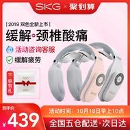 SKG頸椎按摩器4098智能護頸儀頸部按摩肩頸脖子熱敷頸椎按摩儀器