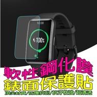 HUAWEI Watch Fit 軟性塑鋼防爆錶面保護貼(二入裝)