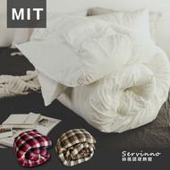 MIT科技羽絲絨被+搖粒絨刷毛被套組(單人4.5x6.5尺) 絲薇諾