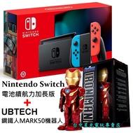 Nintendo Switch 主機電光紅藍+智能IP機器人 MARK50【續電加長】+UBTECH 鋼鐵人 台中星光