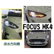 JY MOTOR 車身套件~FORD FOCUS 2019 MK4 時尚版升級高階版 全LED 奪目之鐮 魚眼大燈