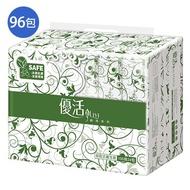 優活Livi抽取式衛生紙100抽96包(箱)【愛買】