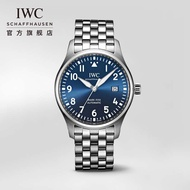 IWC 18 Pilot Series Citizen Automatic Watch Stainless Steel Strap Watch
