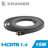 KRAMER HDMI1.4 高畫質影音扁線 (15M) 含乙太網路