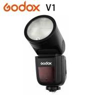 GODOX 神牛 V1 Kit TTL 鋰電池 圓燈頭 閃光燈 套組(公司貨)