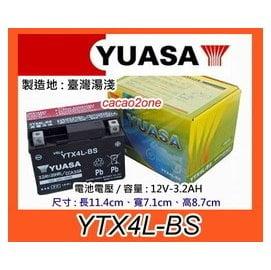 $成功電池~湯淺電池YUASA YTX4L-BS 4號50cc山葉/光陽機車電池電瓶 同 GS GTX4L-BS