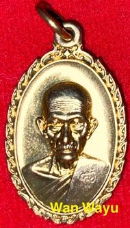เหรียญหลวงพ่อรวย  รุ่น รวย รวย เฮง เฮง วัดตะโก เนื้อทองทิพย์ พ.ศ.2560