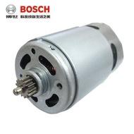 【K.S工作站】BOSCH博世 GSB1080-2-LI、GSB120-LI、GSR120-LI 原廠專用馬達 公司貨