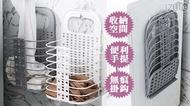 簡約無痕壁掛式可折疊手提洗衣籃