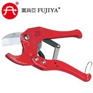 【FUJIYA 富具亞】1-5/8吋塑膠水管剪-S-42