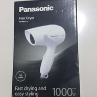 Panasonic Hair Dryer (BNIB)